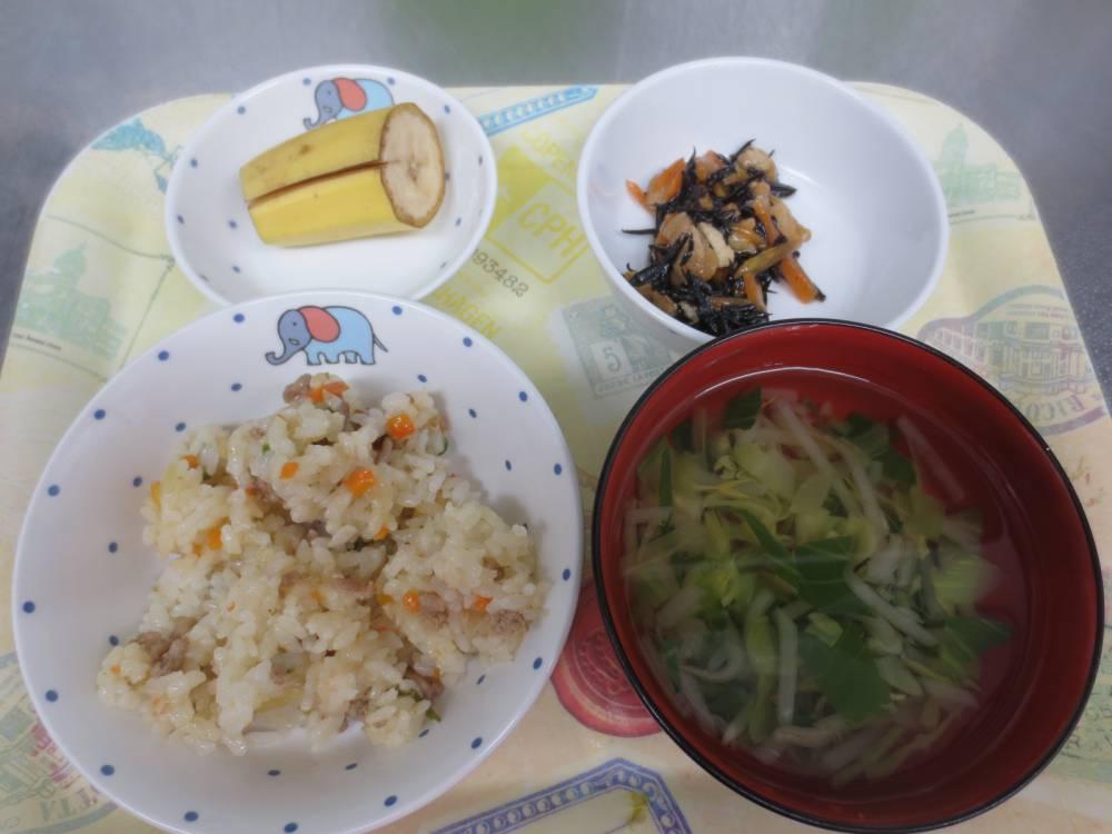 🐰今日の給食