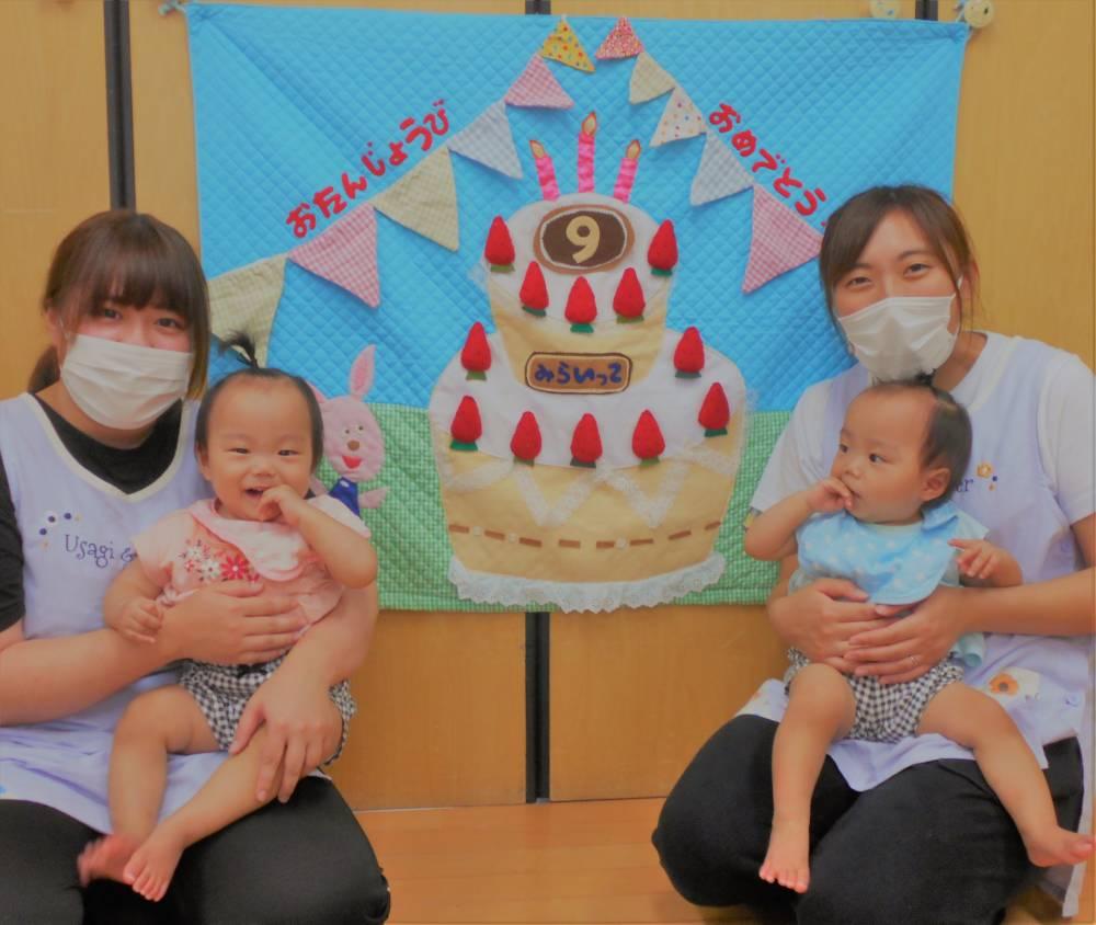 ちゅーりっぷ組🌷9月の誕生日会🎂
